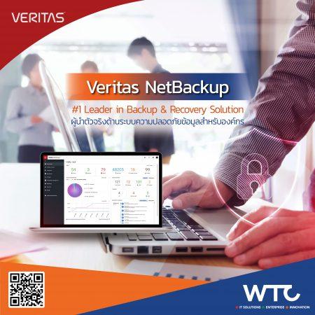 AW03-VERITAS_NETBACKUP_R1