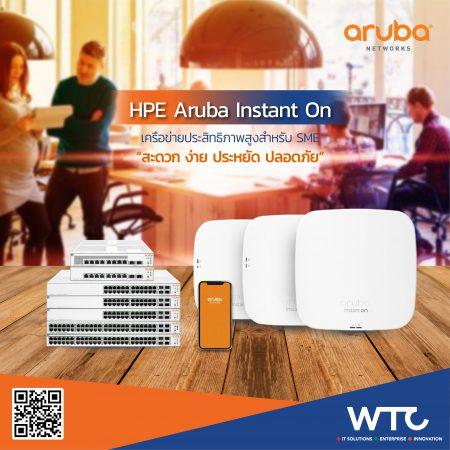 AW08-CO-HPE_ARUBA_AP_SW