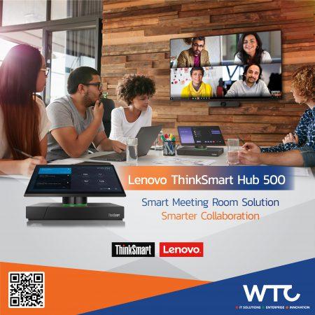 AW08-SMART_MEETING_LENOVO_HUB500_1
