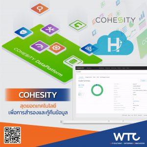 AW_01_COHESITY