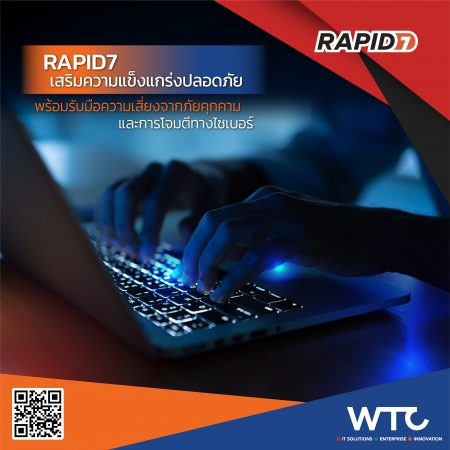 AW_02_RAPID7