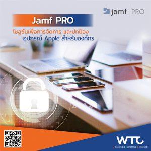 AW_06_JAMF_RPO_2000px