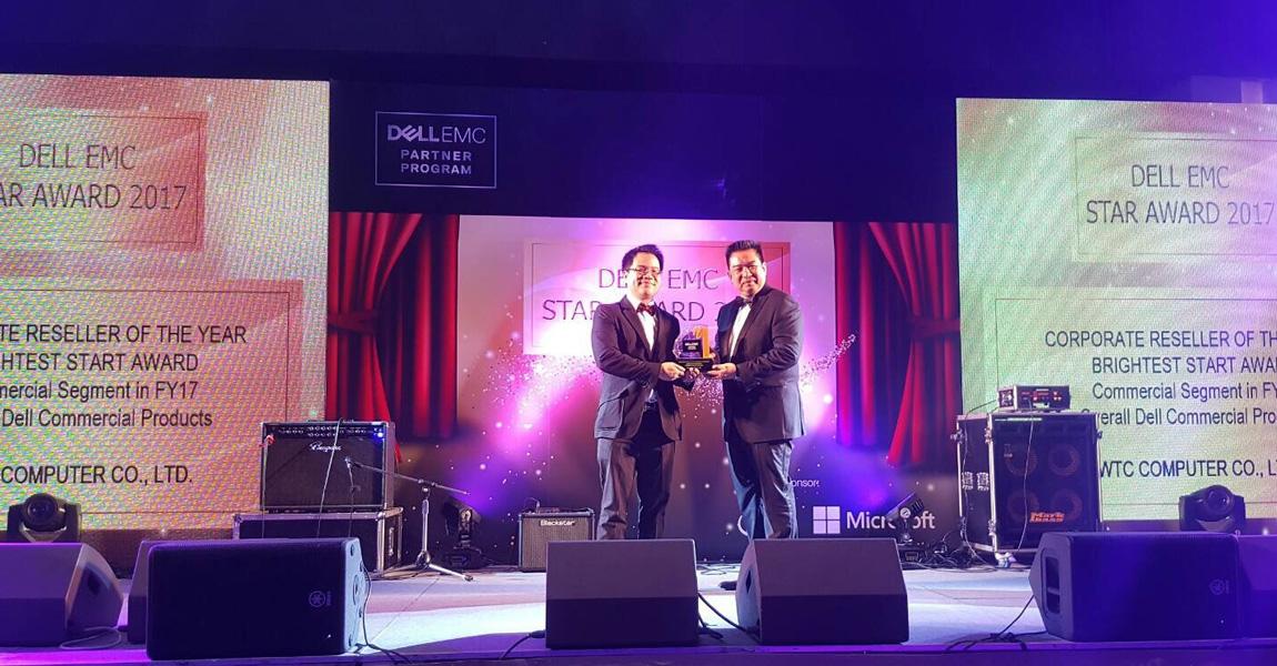 DELL-EMC-Star-Award-2017