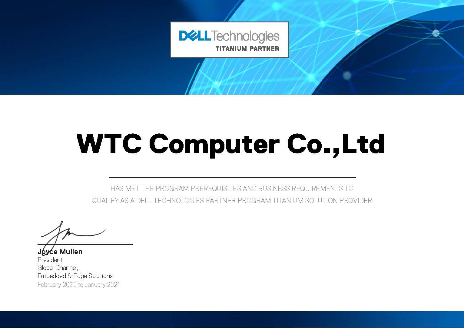 WTC-DellPartner