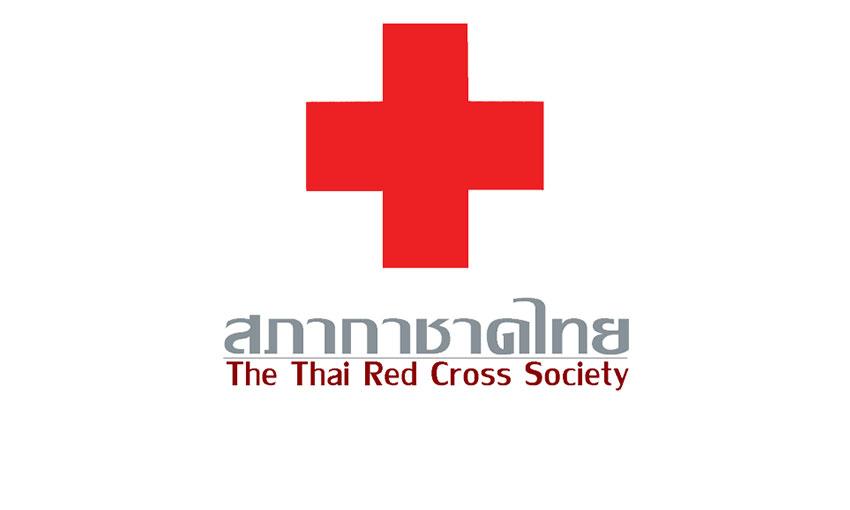 โรงพยาบาลจุฬาลงกรณ์ สภากาชาดไทย