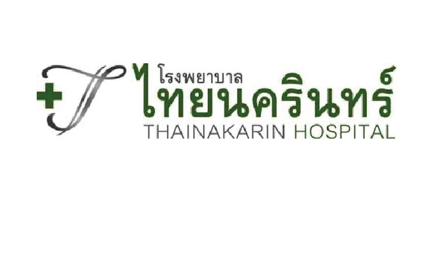 โรงพยาบาล ไทยนครินทร์